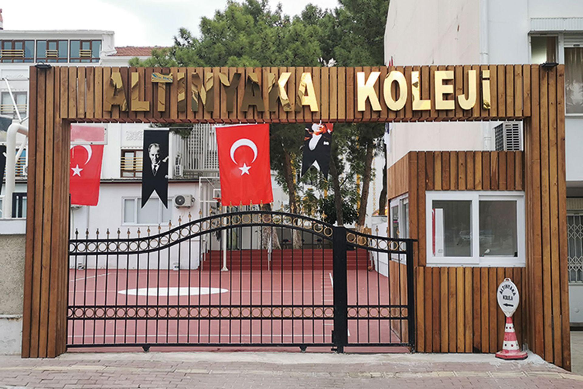 Летняя языковая школа в Анталье на базе колледжа Altınyaka