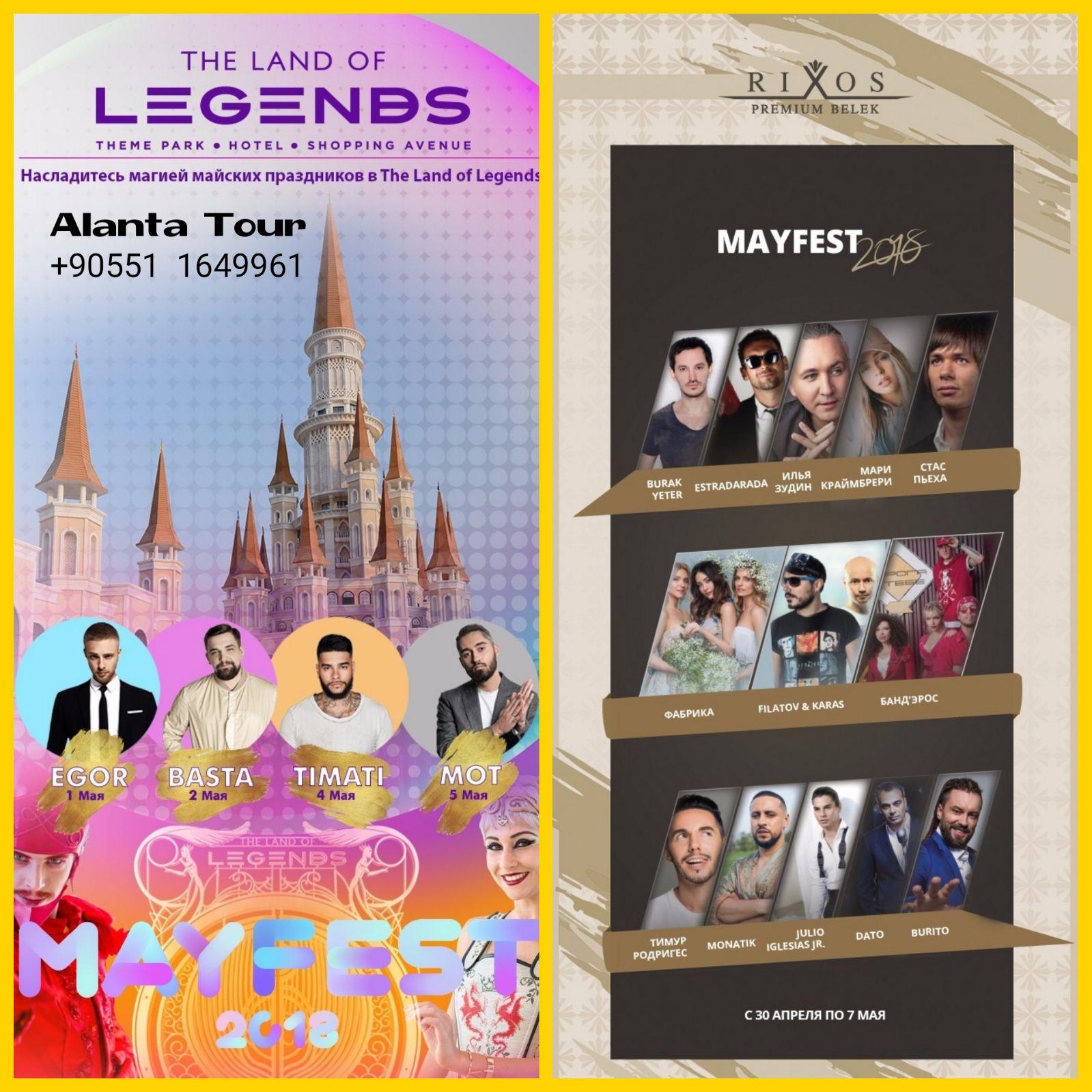 Rixos May Festival 2018: звездная неделя на майские праздники