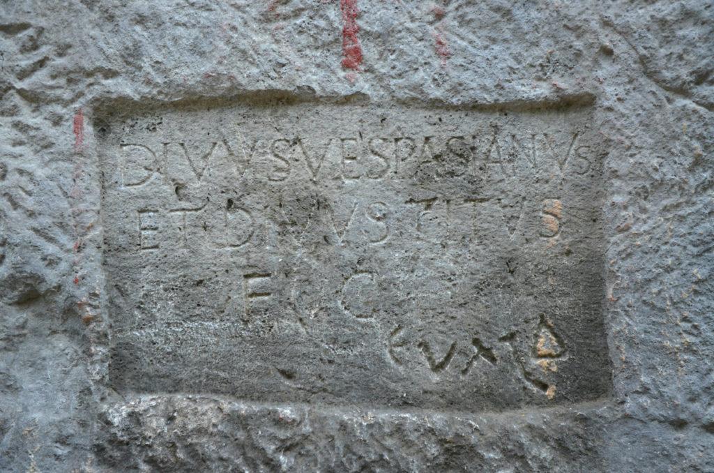 Божественный Веспасиан и божественный Тит сделали это