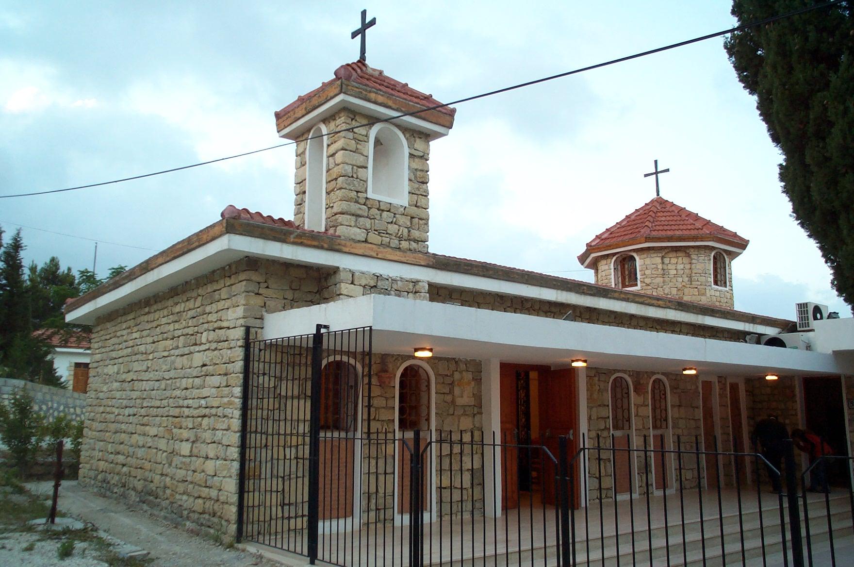 Армянская деревня Вакыфлы