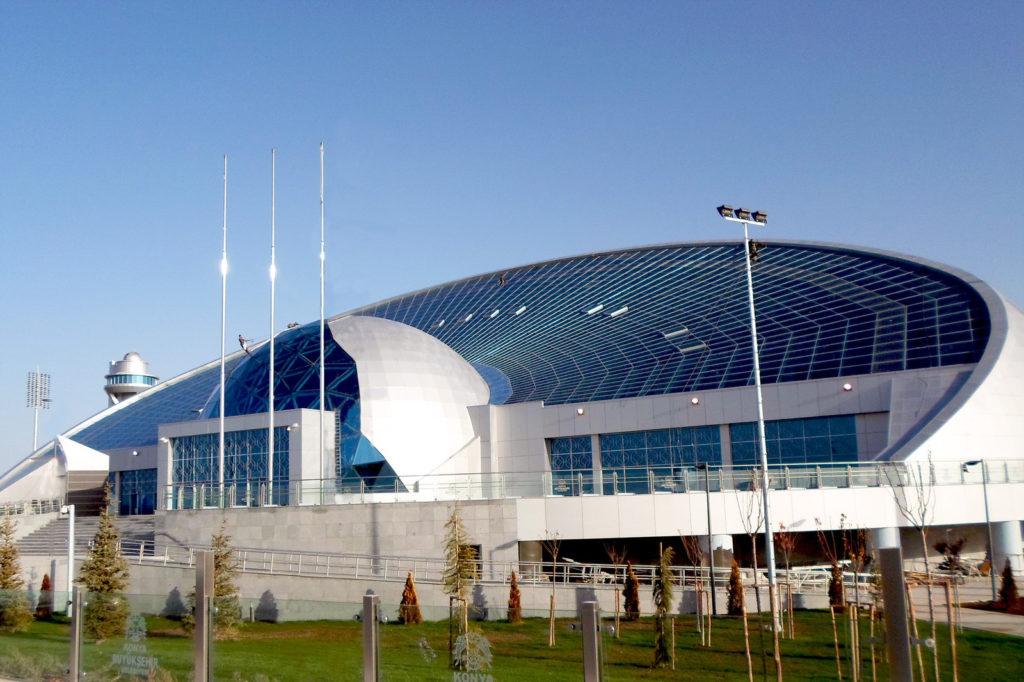 Центр Знаний (Konya Bilim Merkezi)