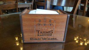 Tahmis Kahvesi - аутентичная восточная кофейня в Газиантепе