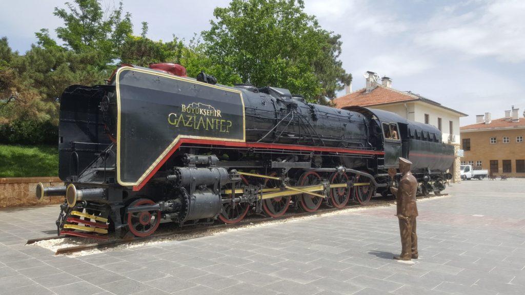 Газиантеп вокзал