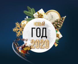 Новый 2020 год в отеле Rixos Sungate: пакетное предложение