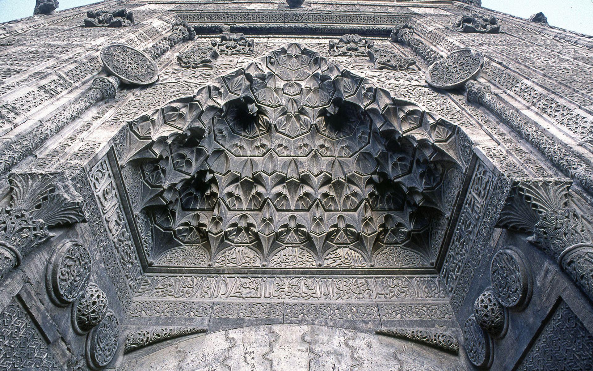 Медресе Буруджие (Buruciye Medrese)