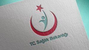 Коронавирус в Турции не обнаружен: данные на 24 февраля 2020 года